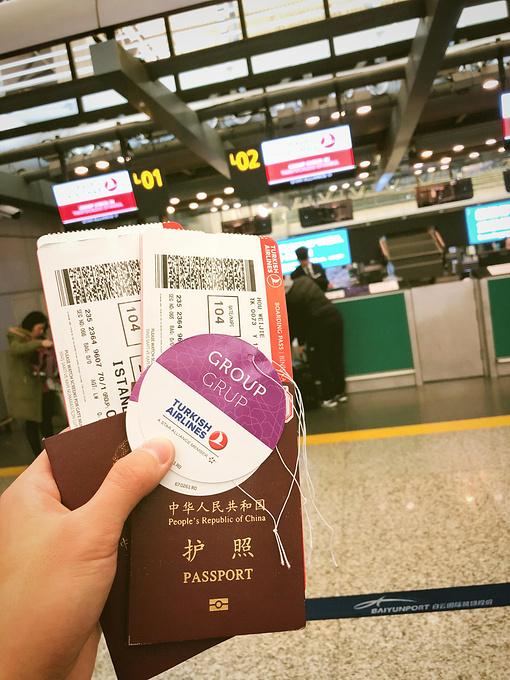 白云国际机场图片