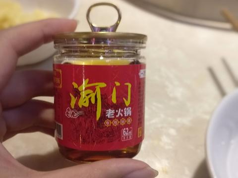 重庆千源火锅旅游景点图片