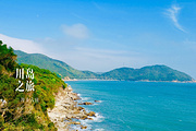 台山旅游景点攻略图片