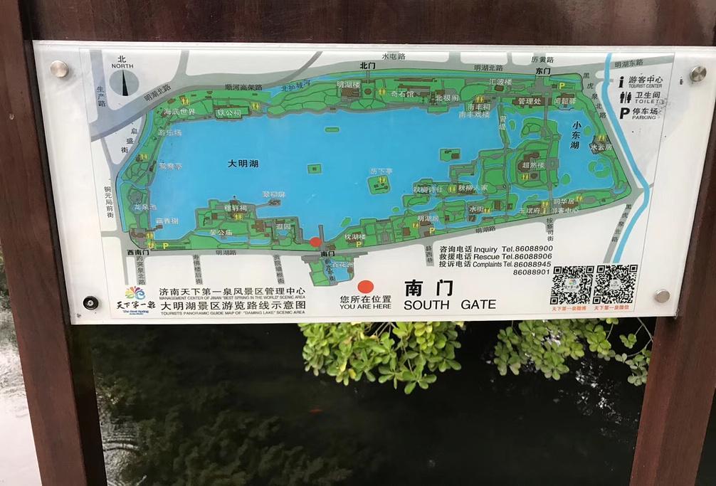 大明湖景区旅游导图