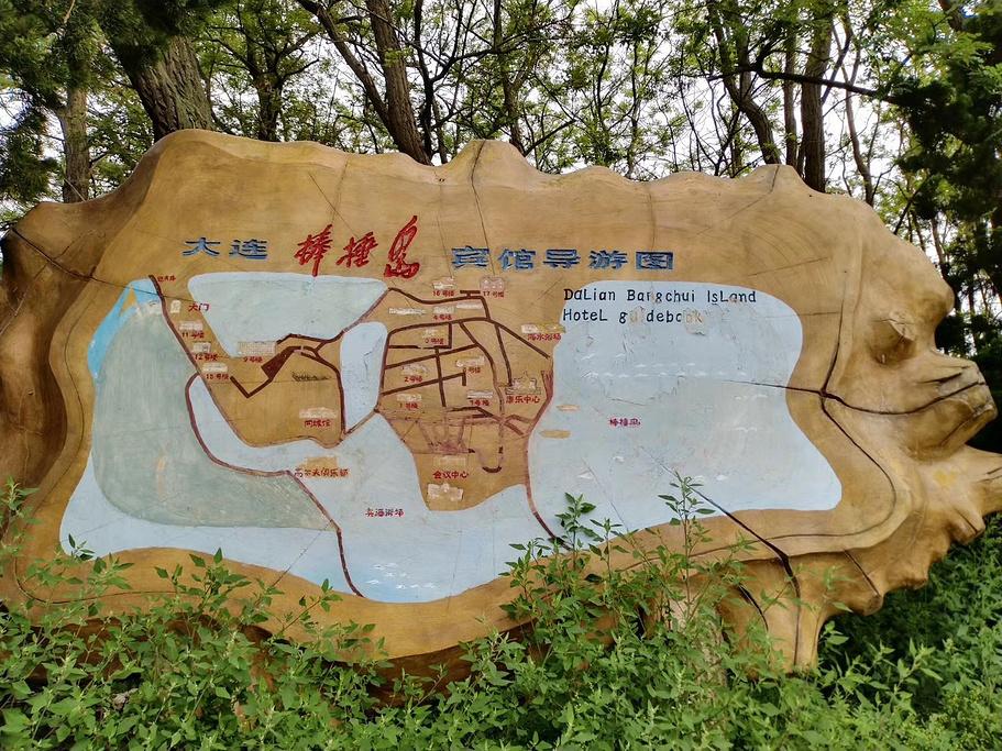 棒棰岛旅游导图