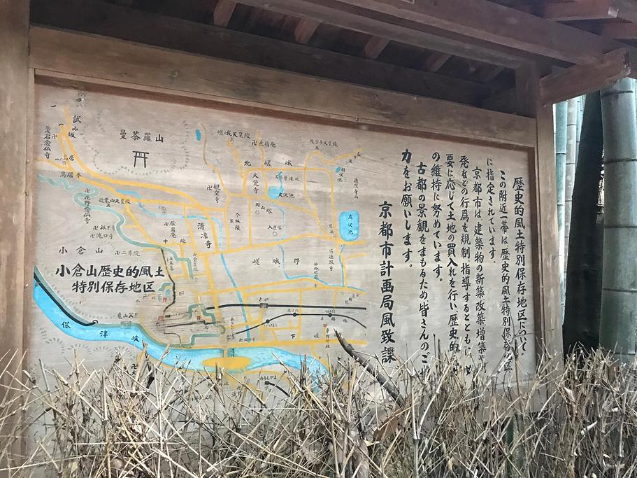 嵯峨野观光小火车旅游导图